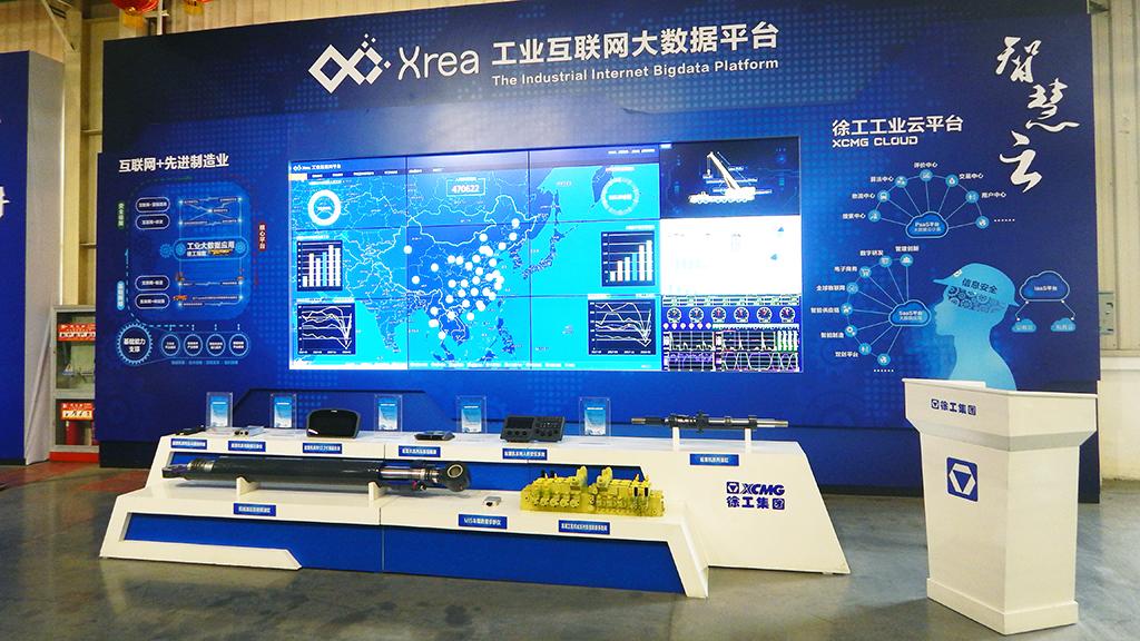 Вся информация о технике выводится на цифровой экран
