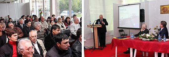 Семинар «Развитие базы стройиндустрии в Республике Башкортостан»