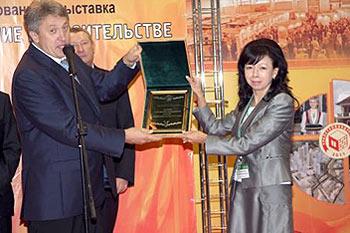 Вручение Золотого знака партнера ТПП РБ