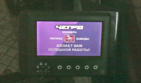 Гусеничный экскаватор ЭГП-230