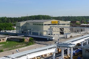 В Новосибирске начал работу крупнейший в России сервисный центр Caterpillar