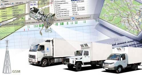 Спутниковый мониторинг транспорта, чёткий контроль