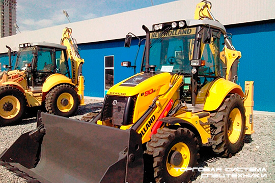 NEW HOLLAND B90B