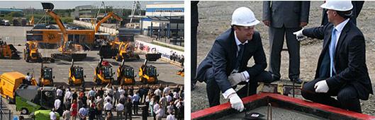 Руководство JCB посетило празднование 20-летия своего российского дилера