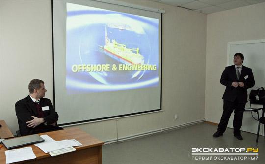 Конференция компании Hyundai Heavy Industries Co., Ltd. и ЗАО «Техногрэйд»