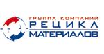 Рецикл Материалов