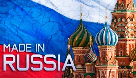 Россия ввела запрет на закупки импортной машиностроительной техники для госнужд