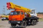 Продажа снегоуборочной техники село Маджалис (рц) купить снегоуборочную машину Городское население - г. Киров (рц)