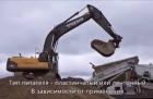 Грохот инерционный гил 32 в Рассказово роторные дробилки др в Жуковский