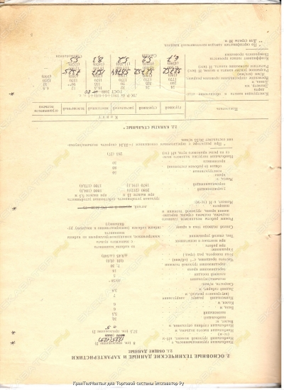 Инструкция по монтажу кб-403