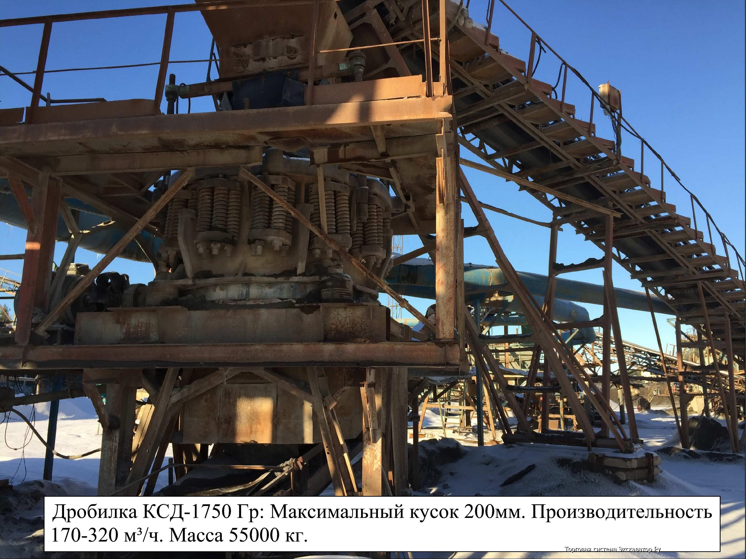 Дробилка ксд в Сестрорецк дробилка смд в Бердск