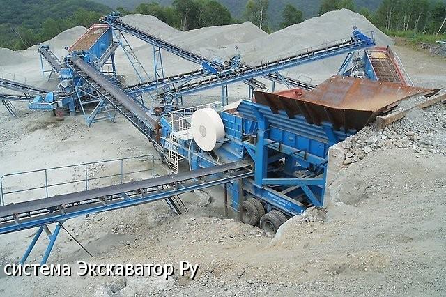 Конусная дробилка в Шелехов дробилка смд 110 в Ишимбай