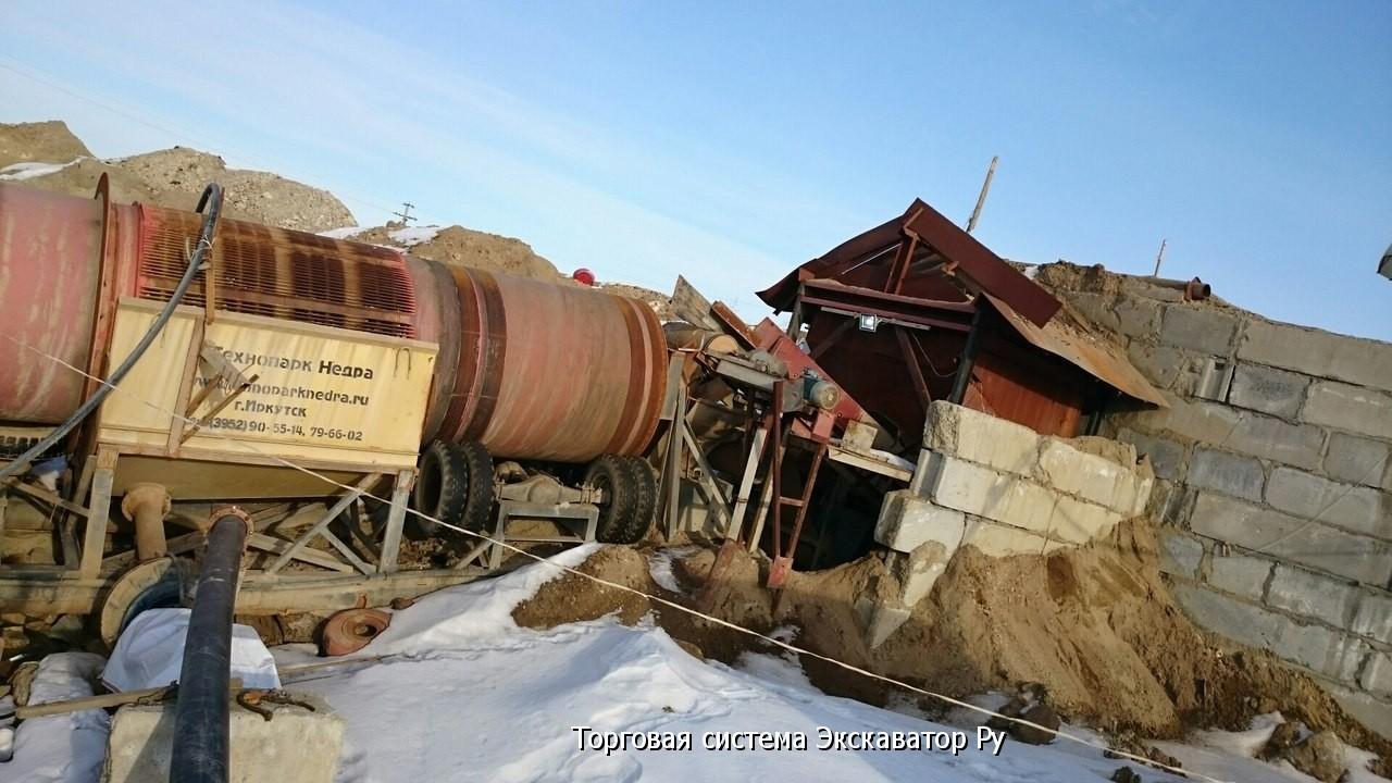 Скруббер бутара в Новоуральск купить роторную дробилку в Куйбышев